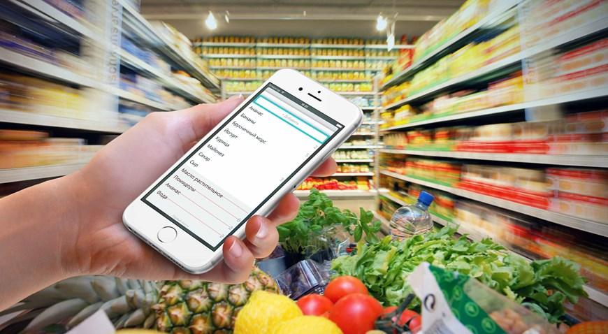 Список продуктов купить в супермаркете